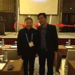 Tham Dự Hội Nghị Phong Thủy Quốc Tế 2015 (Thượng Hải)