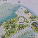 Phong Thủy Dương Công – Quy Hoạch Xây Dựng Đô Thị Cống Châu